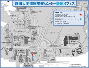 cii-shiz-map